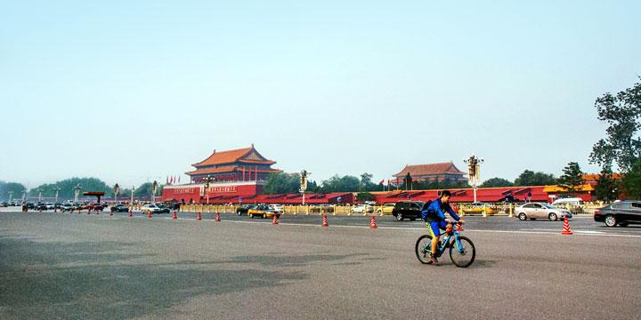 Vista della città di Pechino
