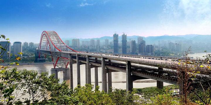 Vista della Città di Chongqing