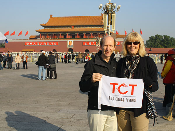 https://it.topchinatravel.com/pic/citta/beijing/attractions/tian-anmen-square-19.jpg