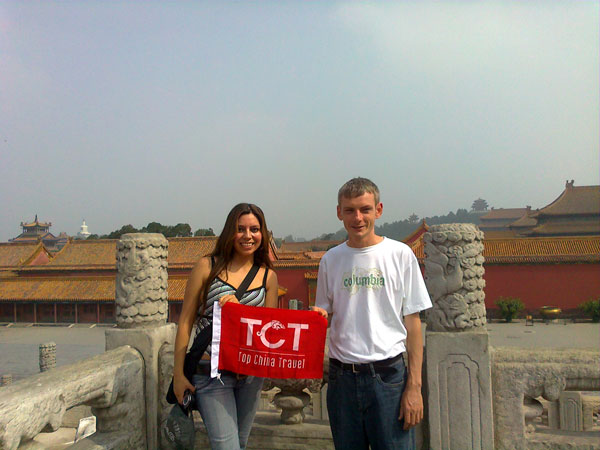 https://it.topchinatravel.com/pic/citta/beijing/clients/tct-clients-forbidden-city-04.jpg