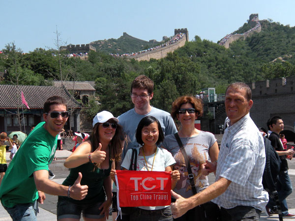 https://it.topchinatravel.com/pic/citta/beijing/clients/tct-clients-great-wall-01.jpg