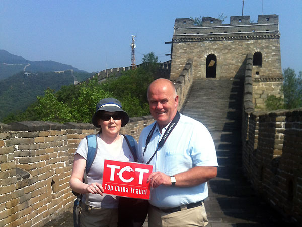 https://it.topchinatravel.com/pic/citta/beijing/clients/tct-clients-great-wall-29.jpg