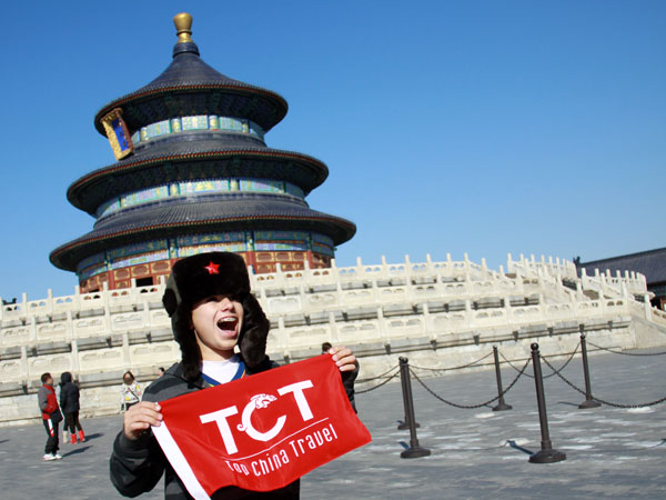https://it.topchinatravel.com/pic/citta/beijing/clients/tct-clients-temple-of-heaven-11.jpg