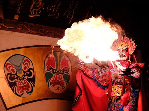 Guarda I'Opera di Sichuan