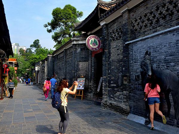Vicolo Kuan Zhai