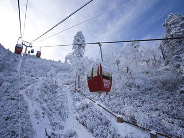 Montagna de Neve Xiling