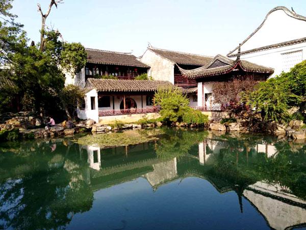 Giardino Yu