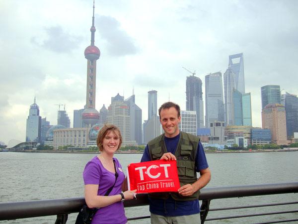 https://it.topchinatravel.com/pic/citta/shanghai/clients/tct-clents-the-bund-05.jpg